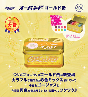 goldcan_pamphlet.jpg